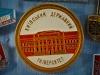 Badge 36