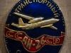 Badge 58
